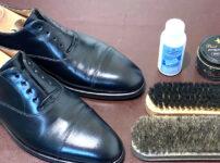初心者向け靴磨きのやり方