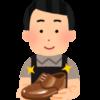 靴磨き店員