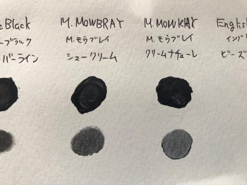M.MOWBRAY シュークリームジャーとクリームナチュラーレの比較