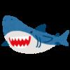 ビンテージシューズが好きなサメ