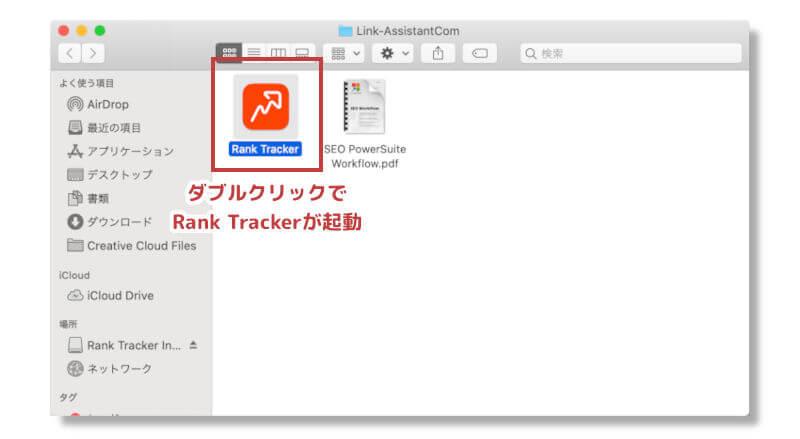 Rank Trackerのアイコン(Mac)