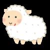 悩める子羊