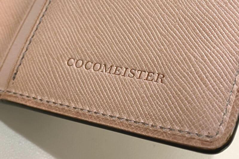 ココマイスター ヨコハマ クラシカル長財布の内装内の刻印